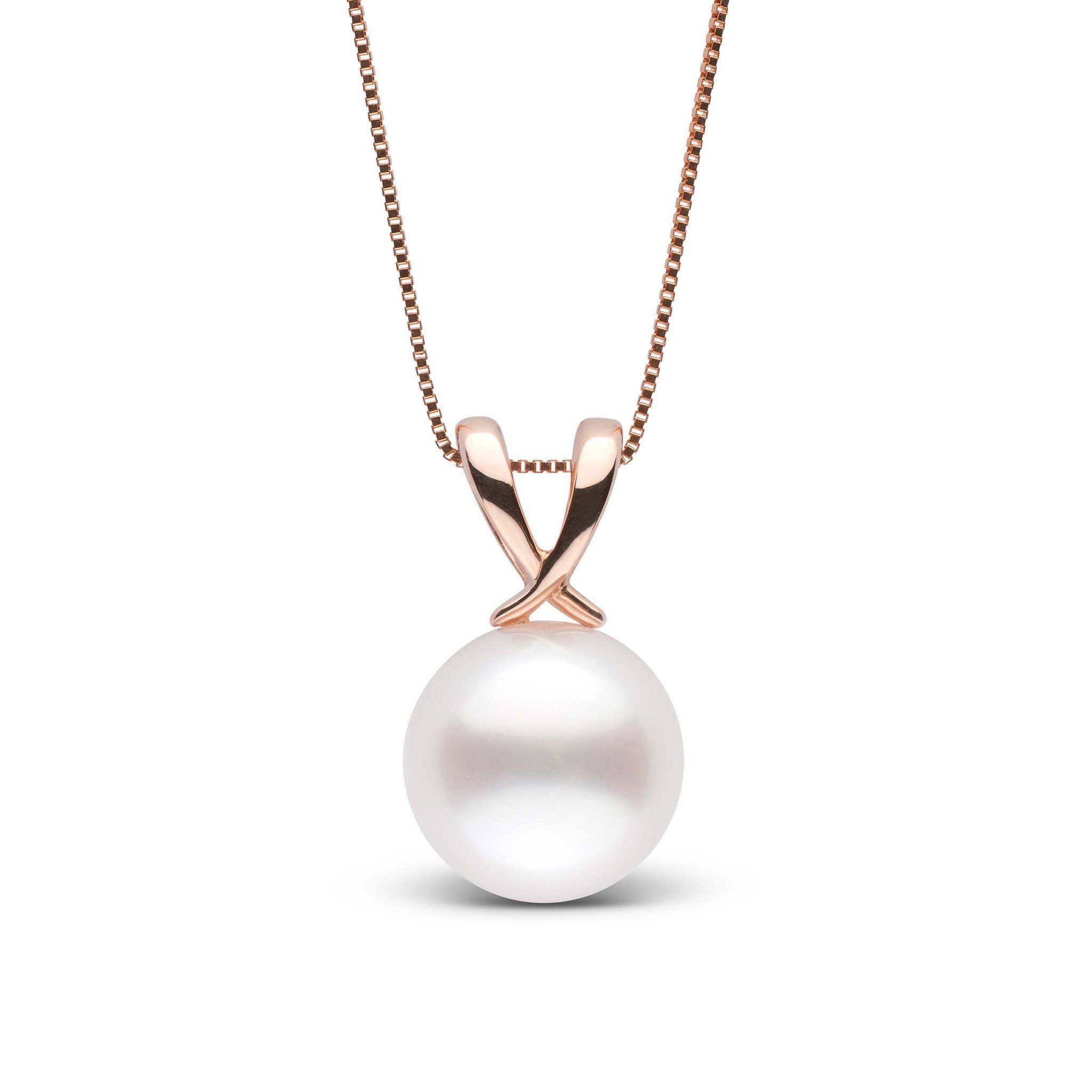 Ribbon Collection 10.0-11.0 mm White South Sea Pearl Pendant