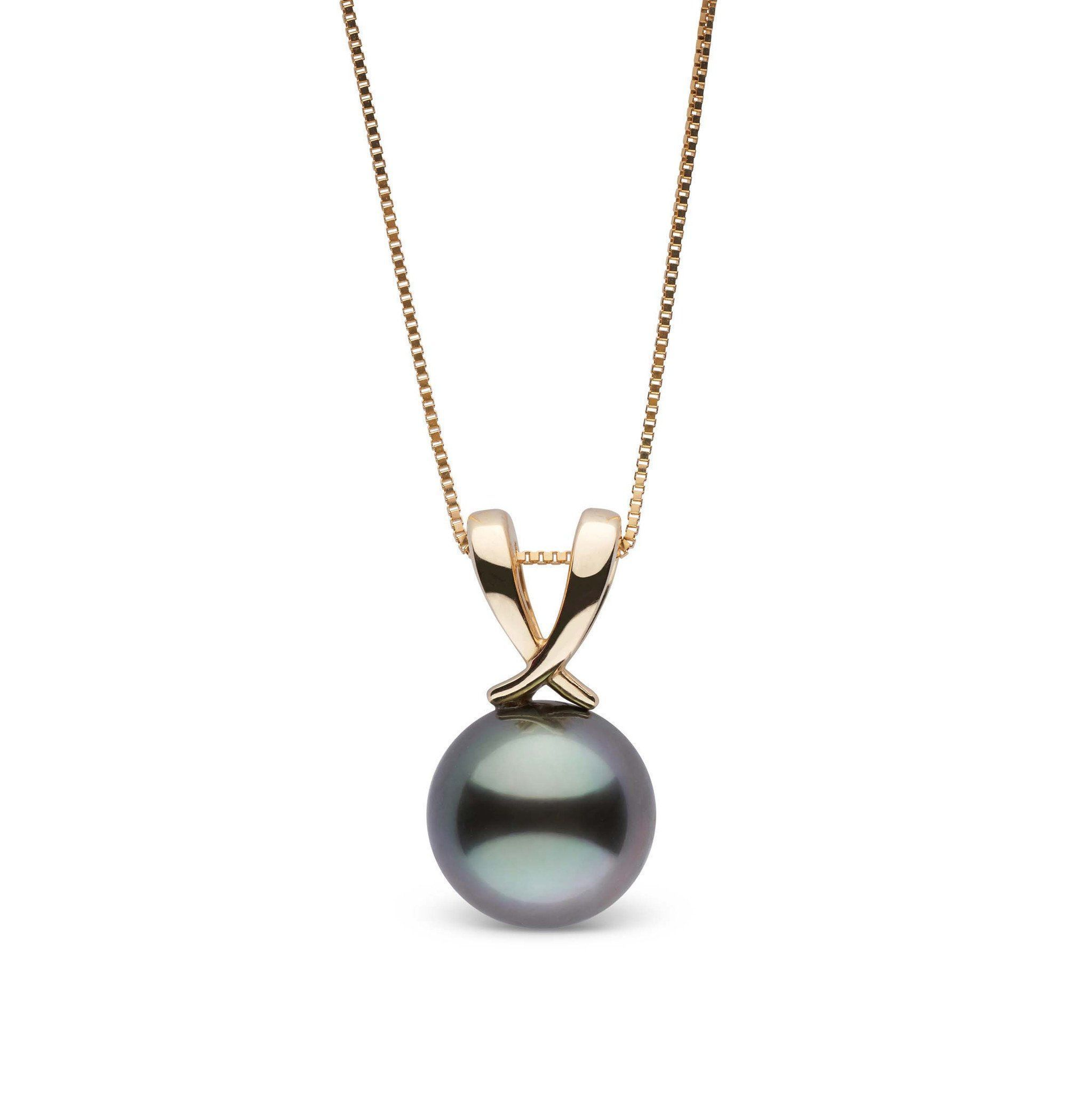 Ribbon Collection 9.0-10.0 mm Tahitian Pearl Pendant