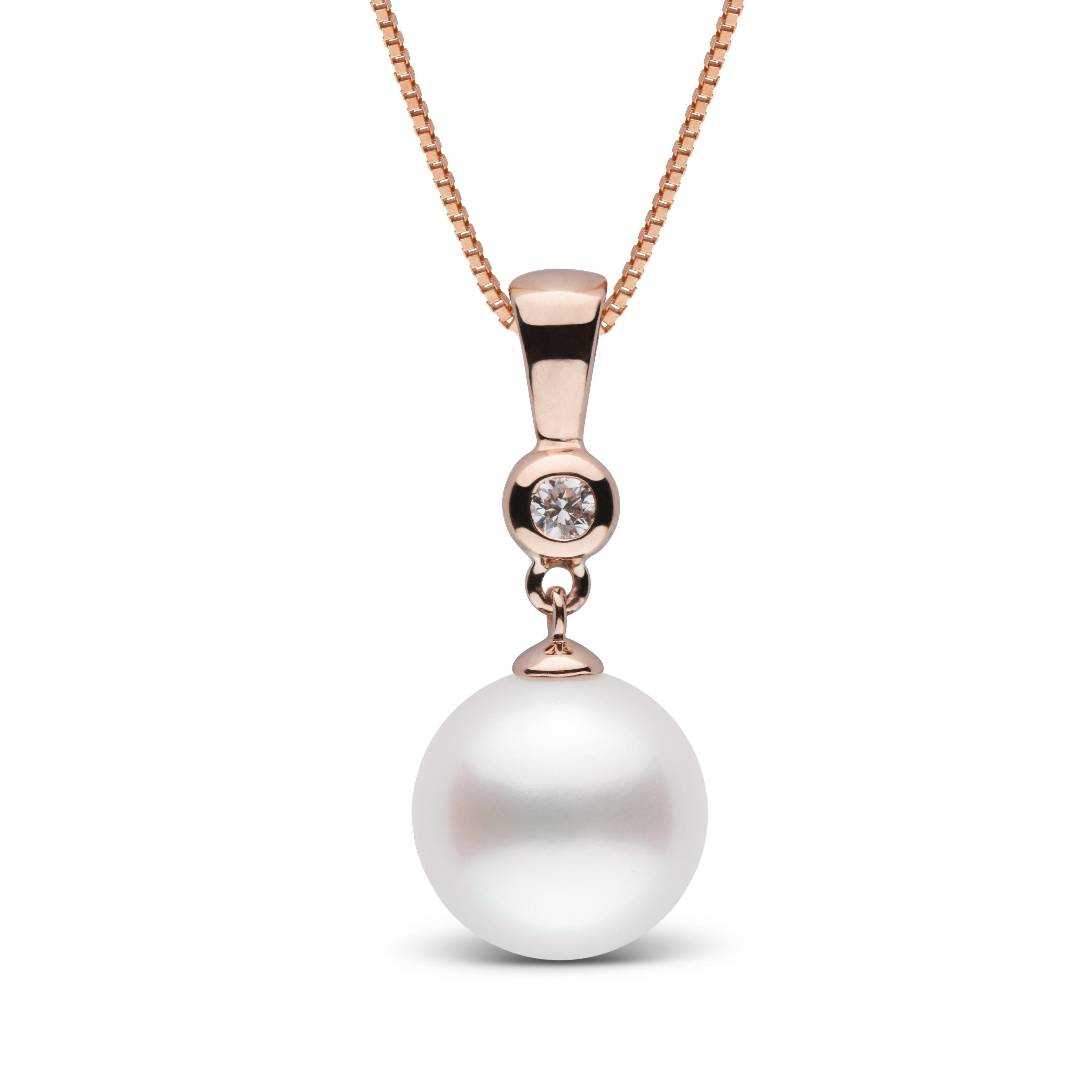 Romantic Collection White 10.0-11.0 mm South Sea Pearl & Diamond Pendant