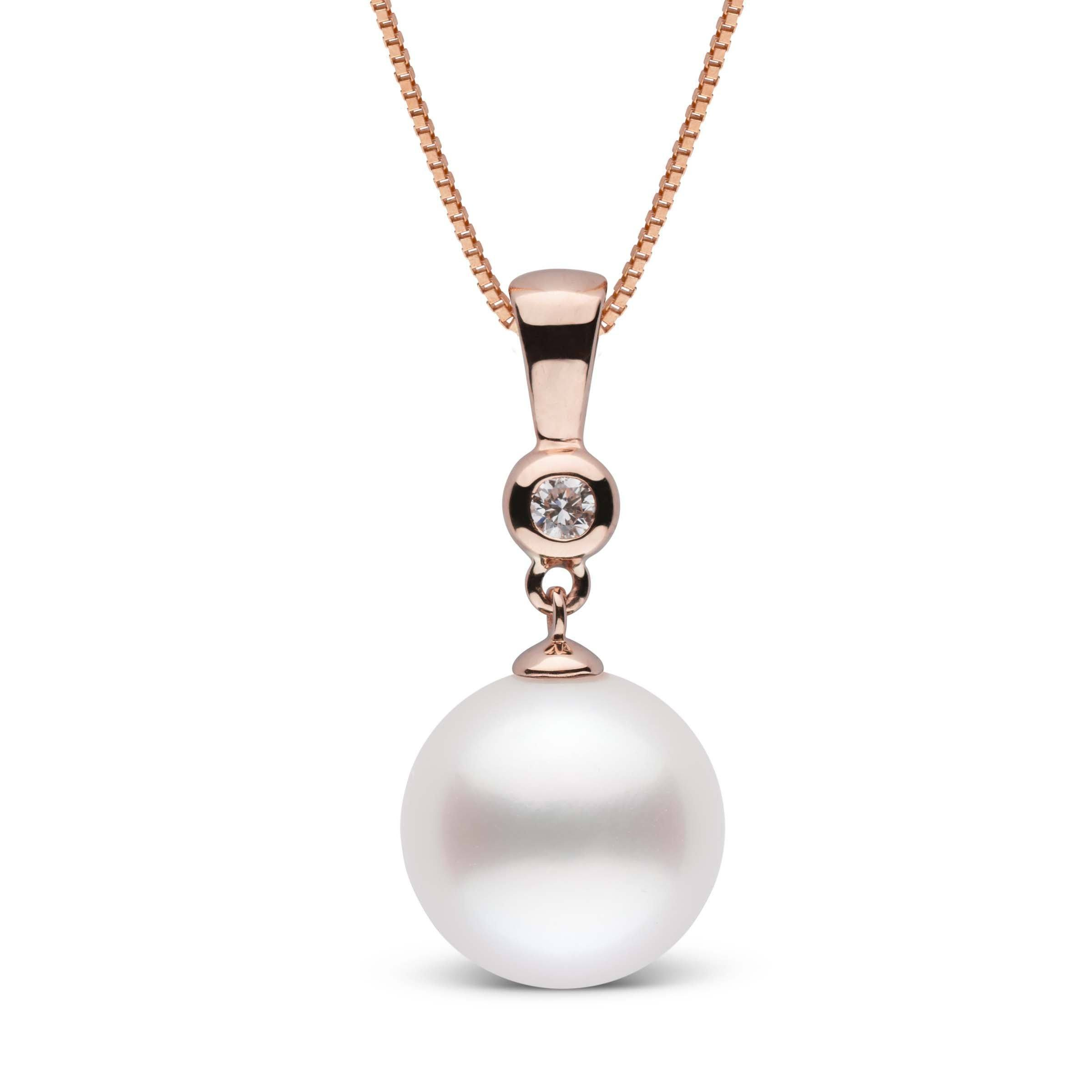 Romantic Collection White 11.0-12.0 mm South Sea Pearl & Diamond Pendant