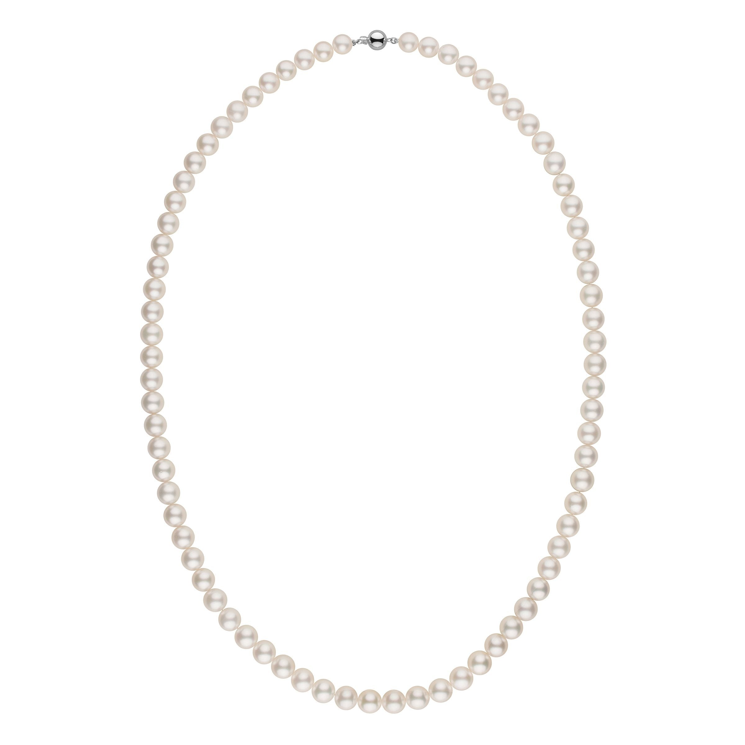 Symphony No. 5 White South Sea Pearl Necklace