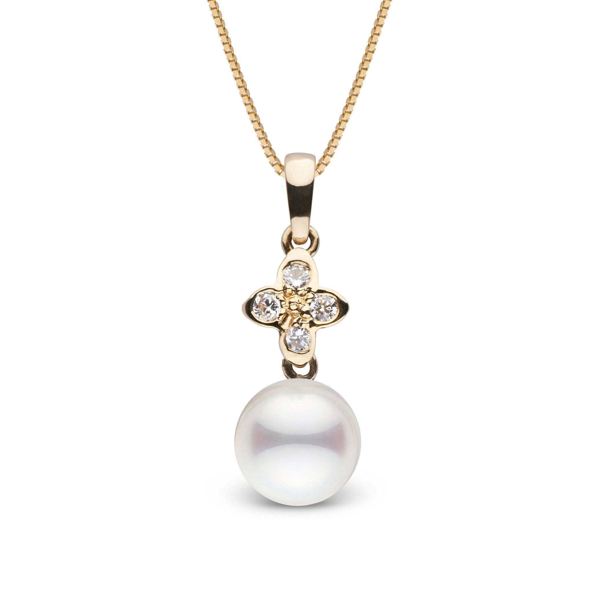 Violet Collection 7.5-8.0 mm Akoya Pearl and Diamond Pendant