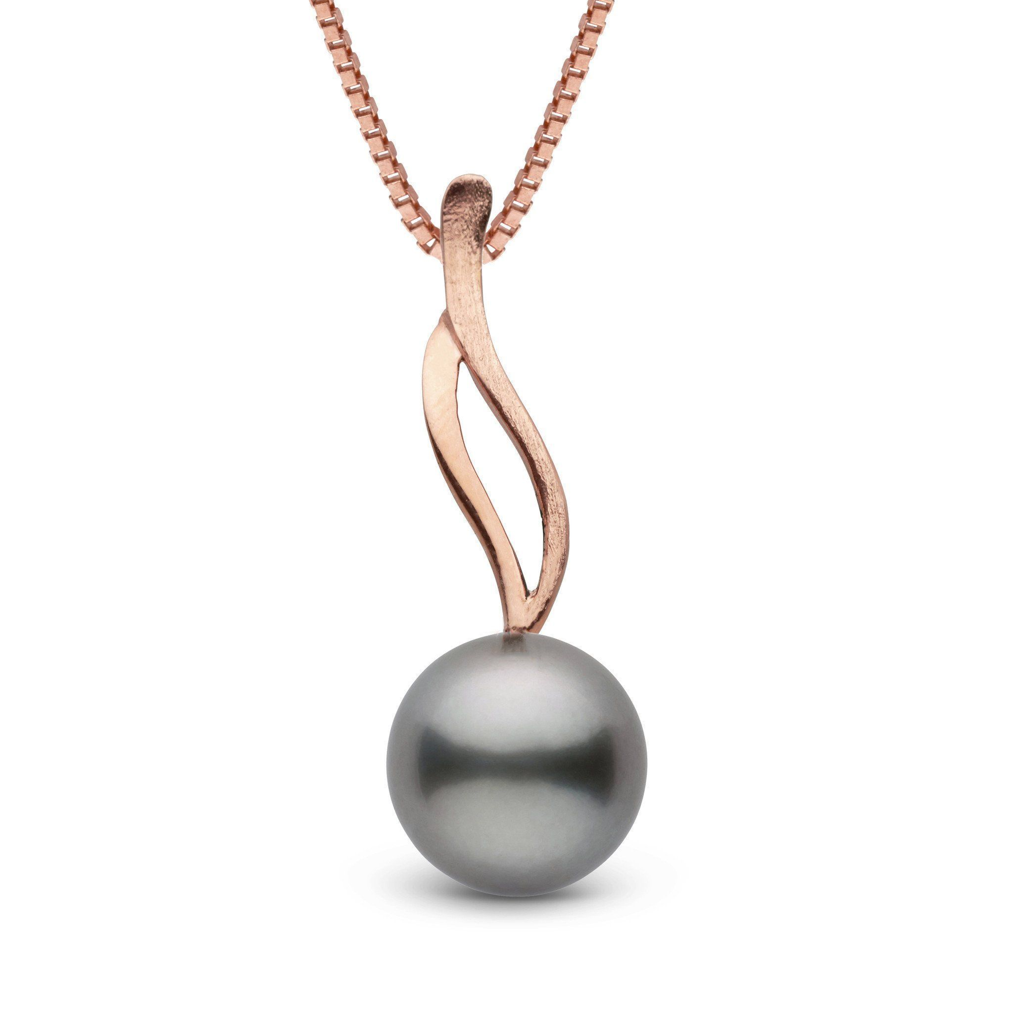 Wisp Collection 10.0-11.0 mm Tahitian Pearl Pendant