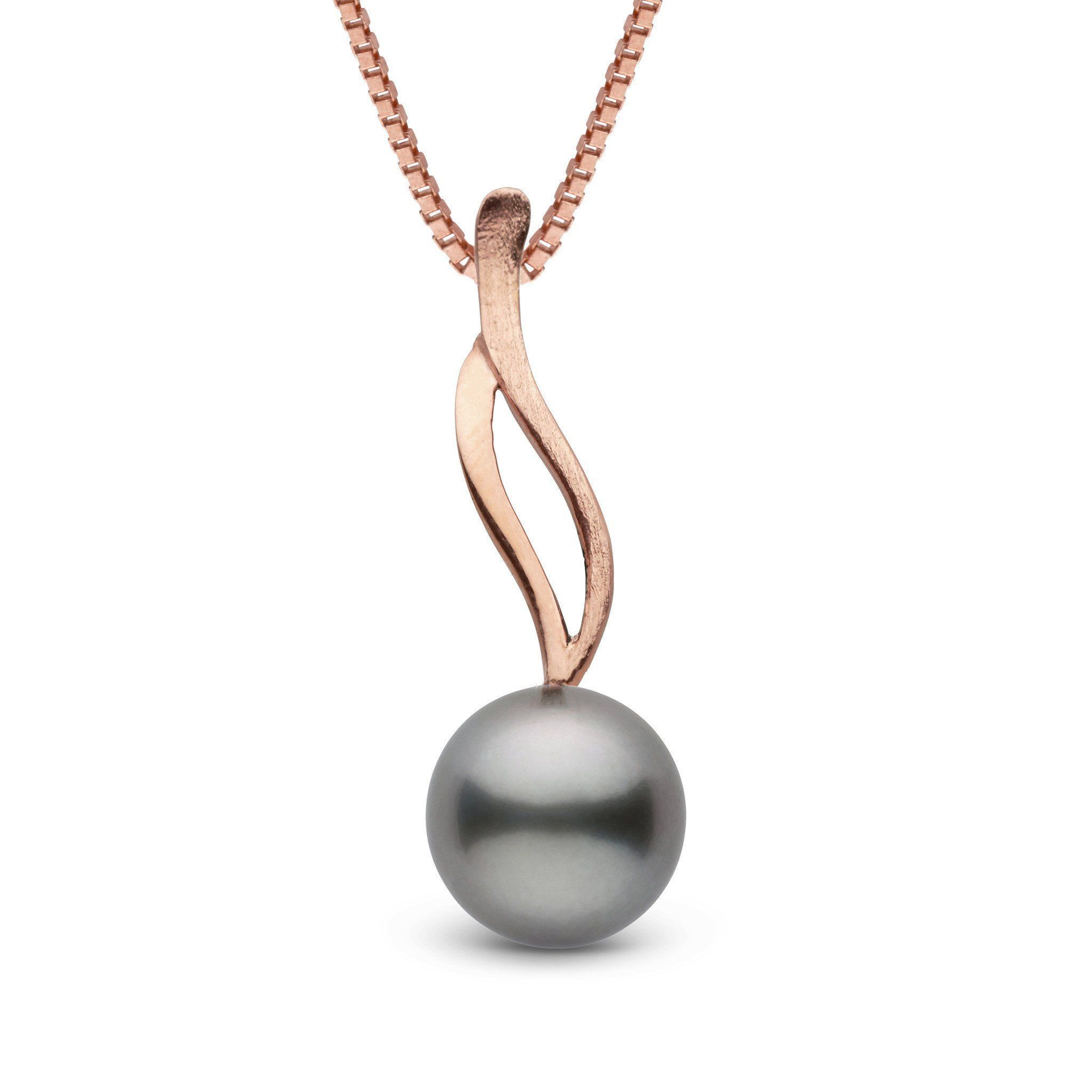Wisp Collection 9.0-10.0 mm Tahitian Pearl Pendant