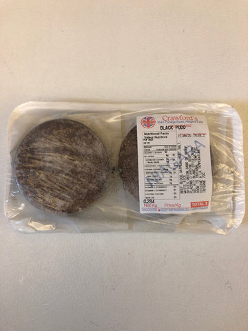 Black Pudding - Beef