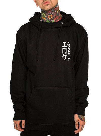 "Men's ""Hanya"" Hoodie by InkAddict (Black)"