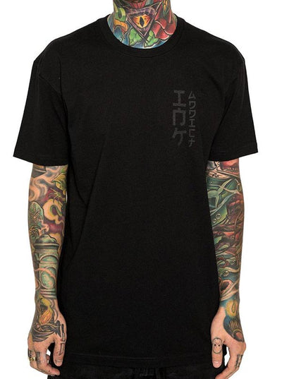 Men's Hannya Tee by InkAddict (Black Collection)