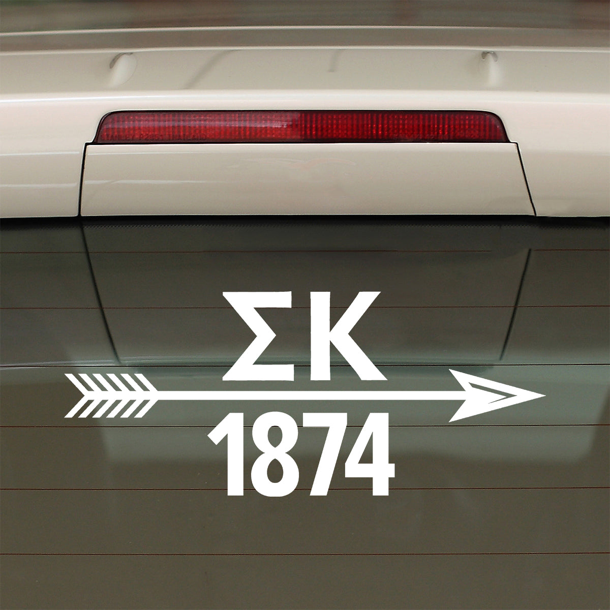 Brit and Bee Sorority Arrow Decal - Sigma Kappa