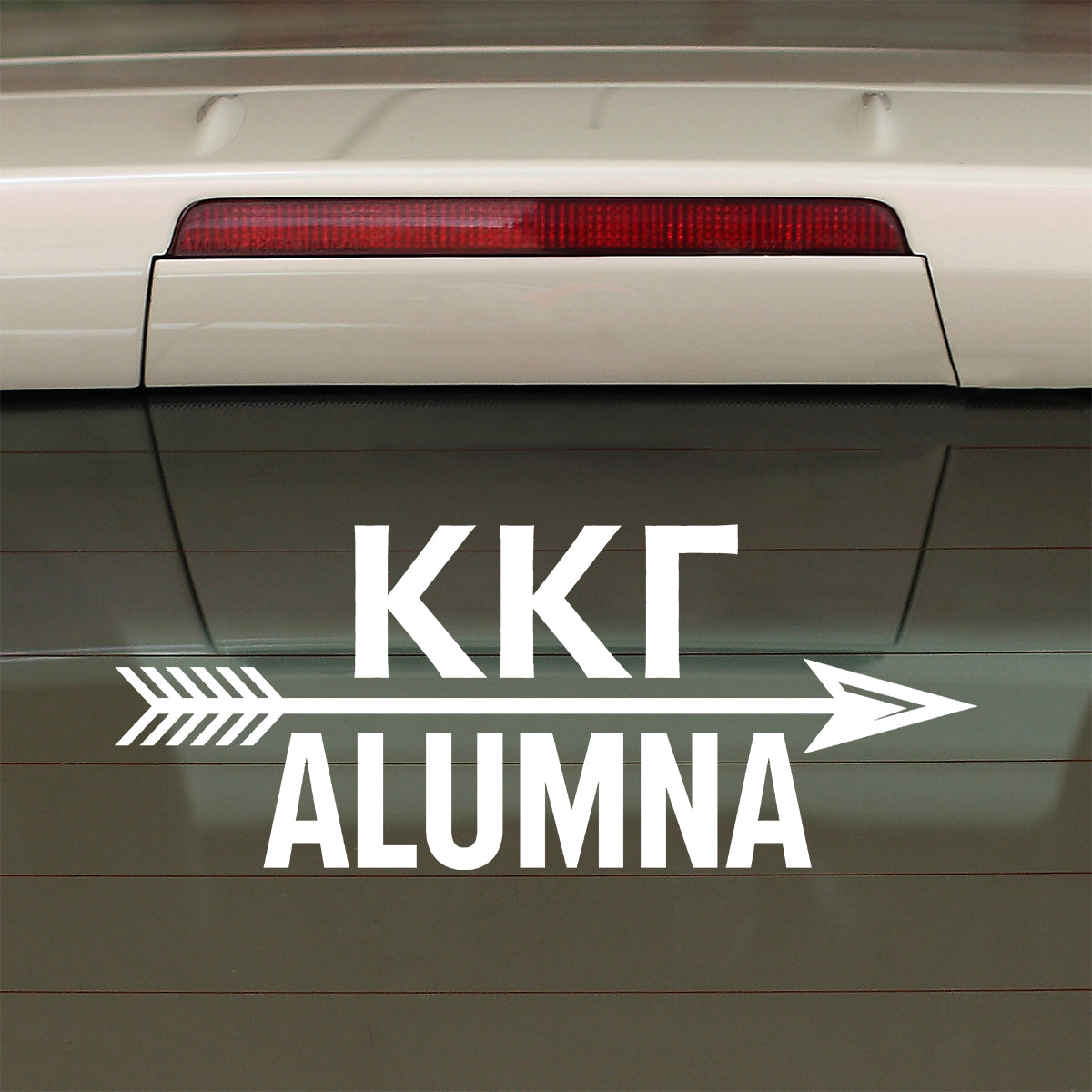 Brit and Bee Sorority Arrow Decal - Kappa Kappa Gamma