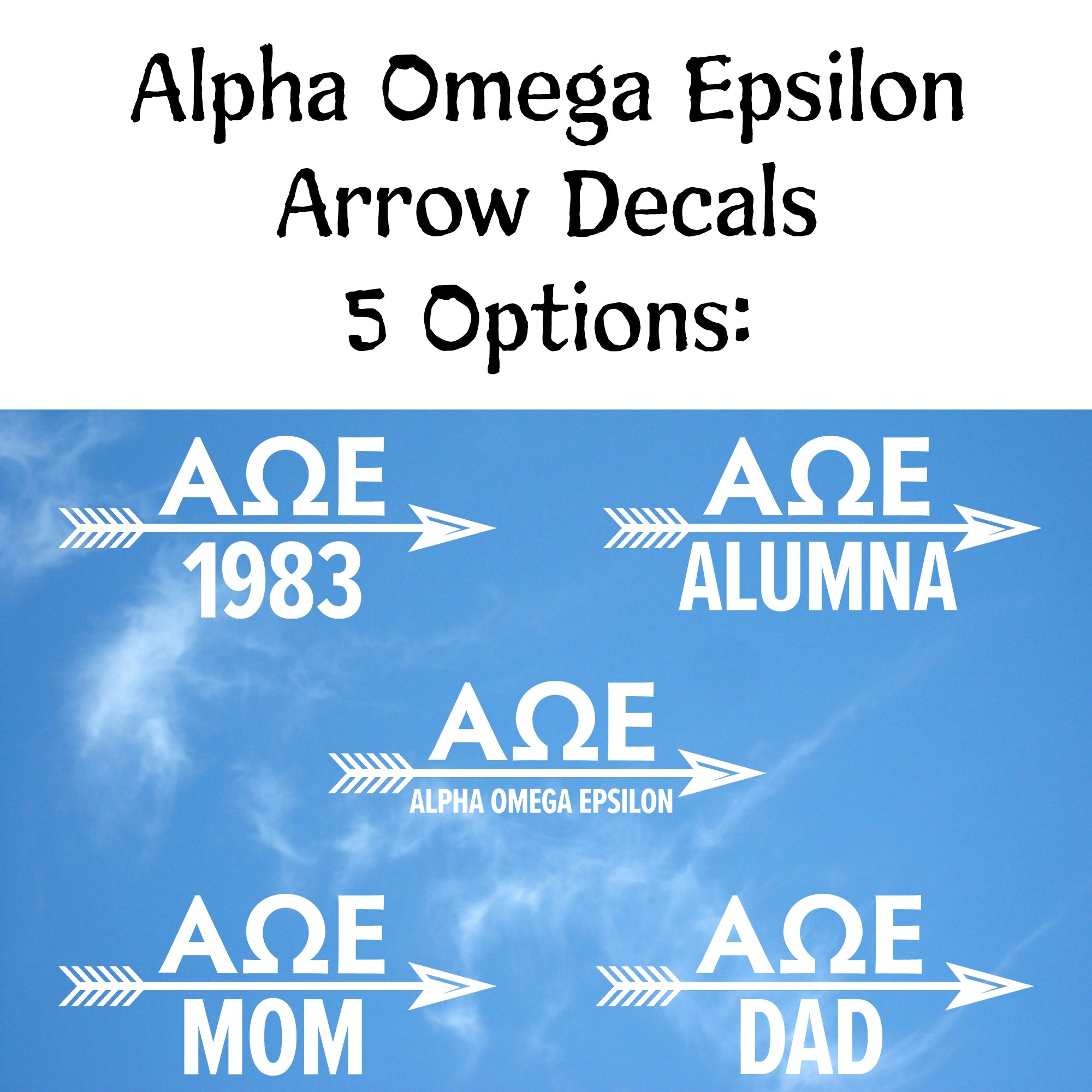 Alpha Omega Epsilon Arrow Decal | Brit and Bee
