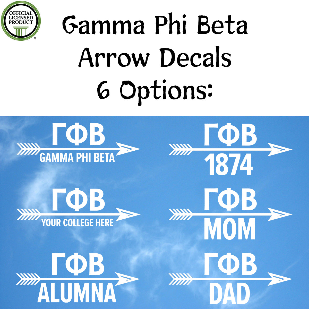 Brit and Bee Sorority Arrow Decal - Gamma Phi Beta
