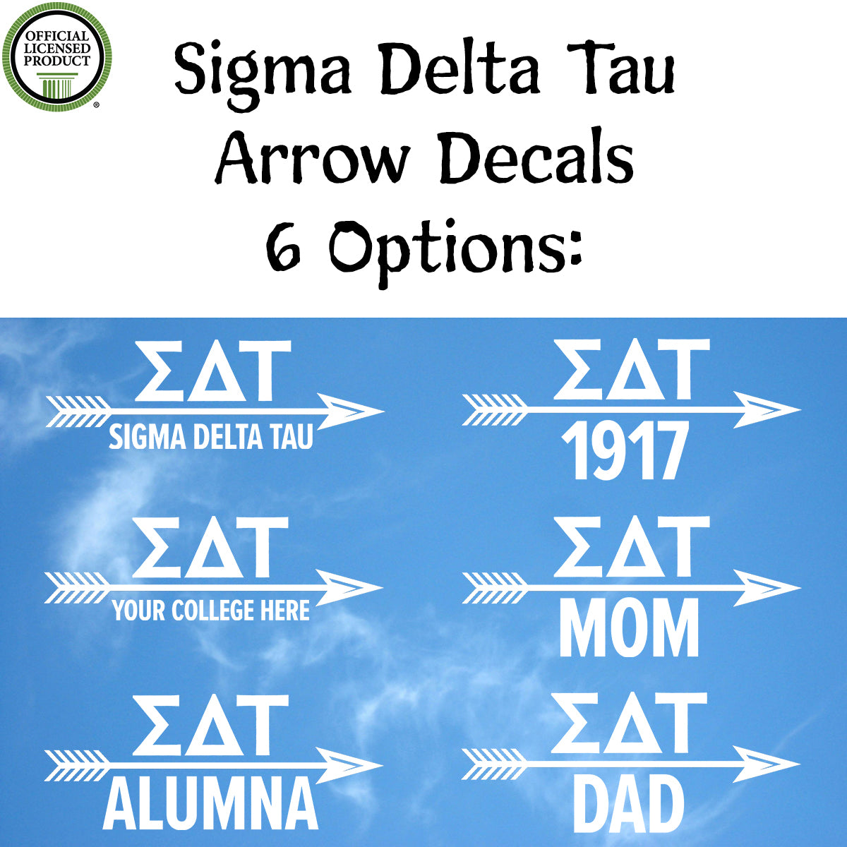Brit and Bee Sorority Arrow Decal - Sigma Delta Tau