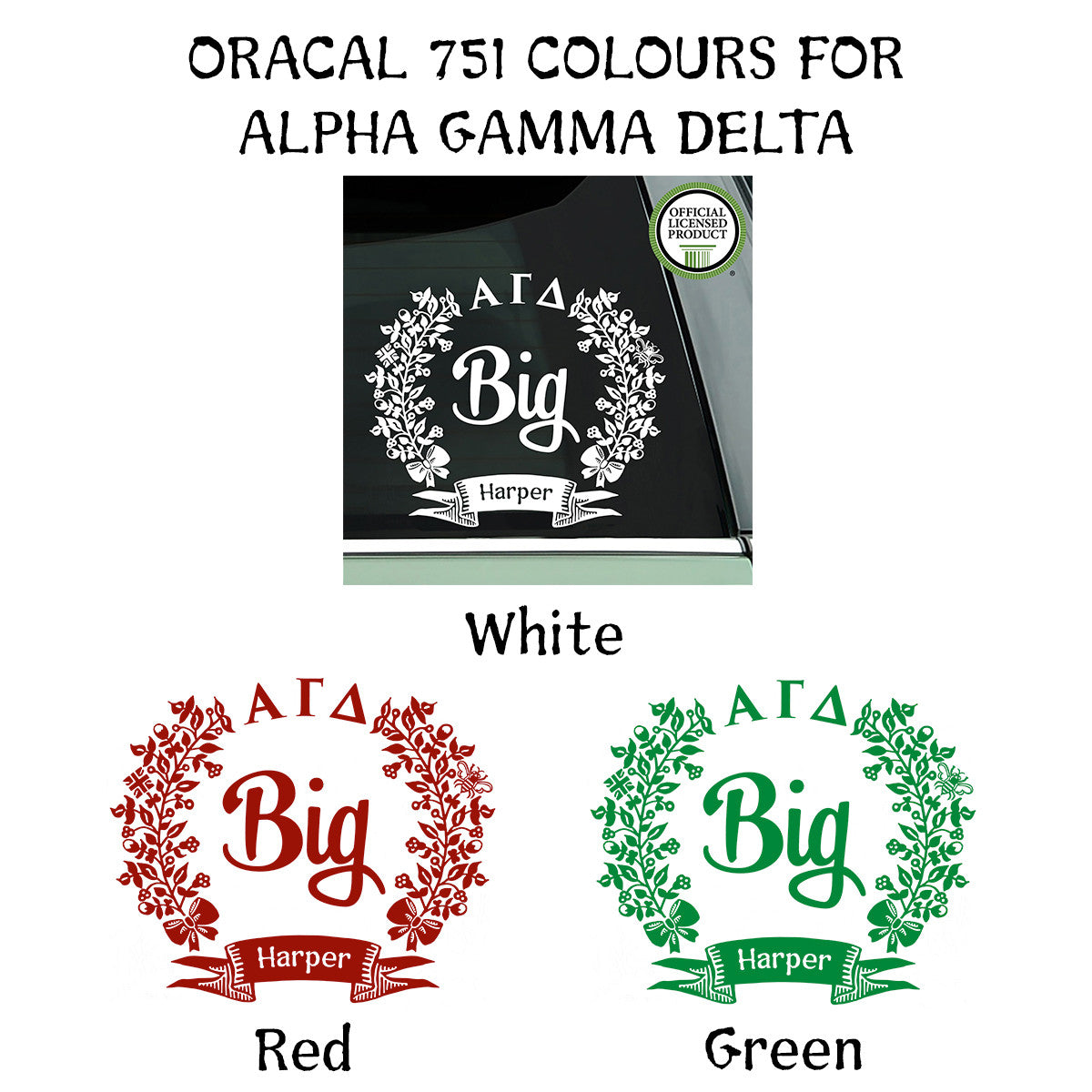 Brit and Bee Sorority Big Decal - Alpha Gamma Delta