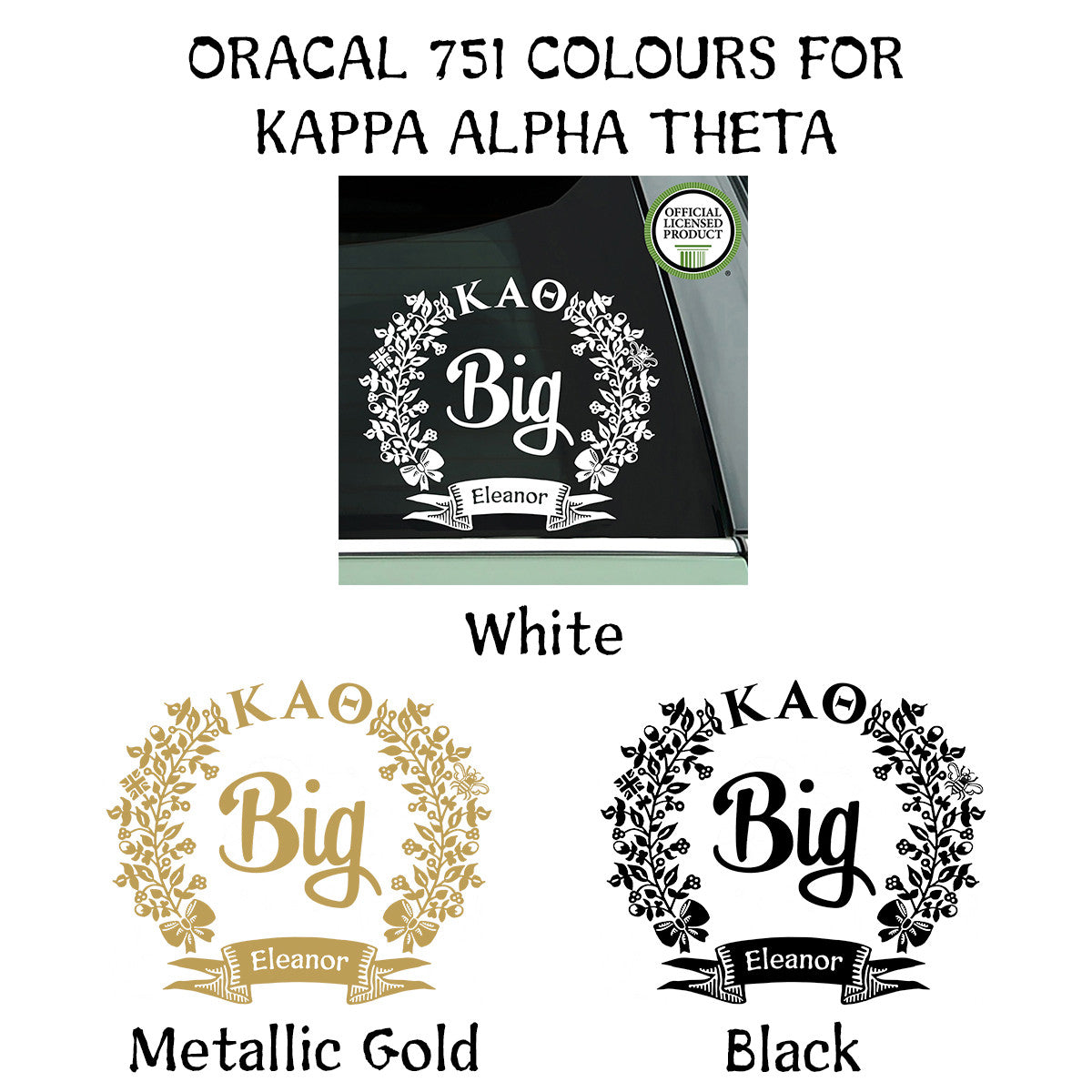 Brit and Bee Sorority Big Decal - Kappa Alpha Theta