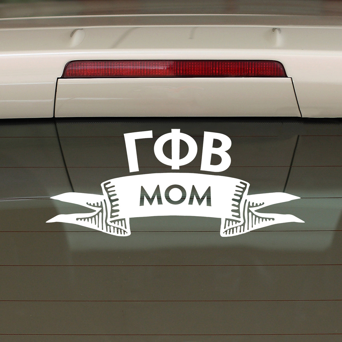 Gamma Phi Beta Mom Gift Pack | Brit and Bee
