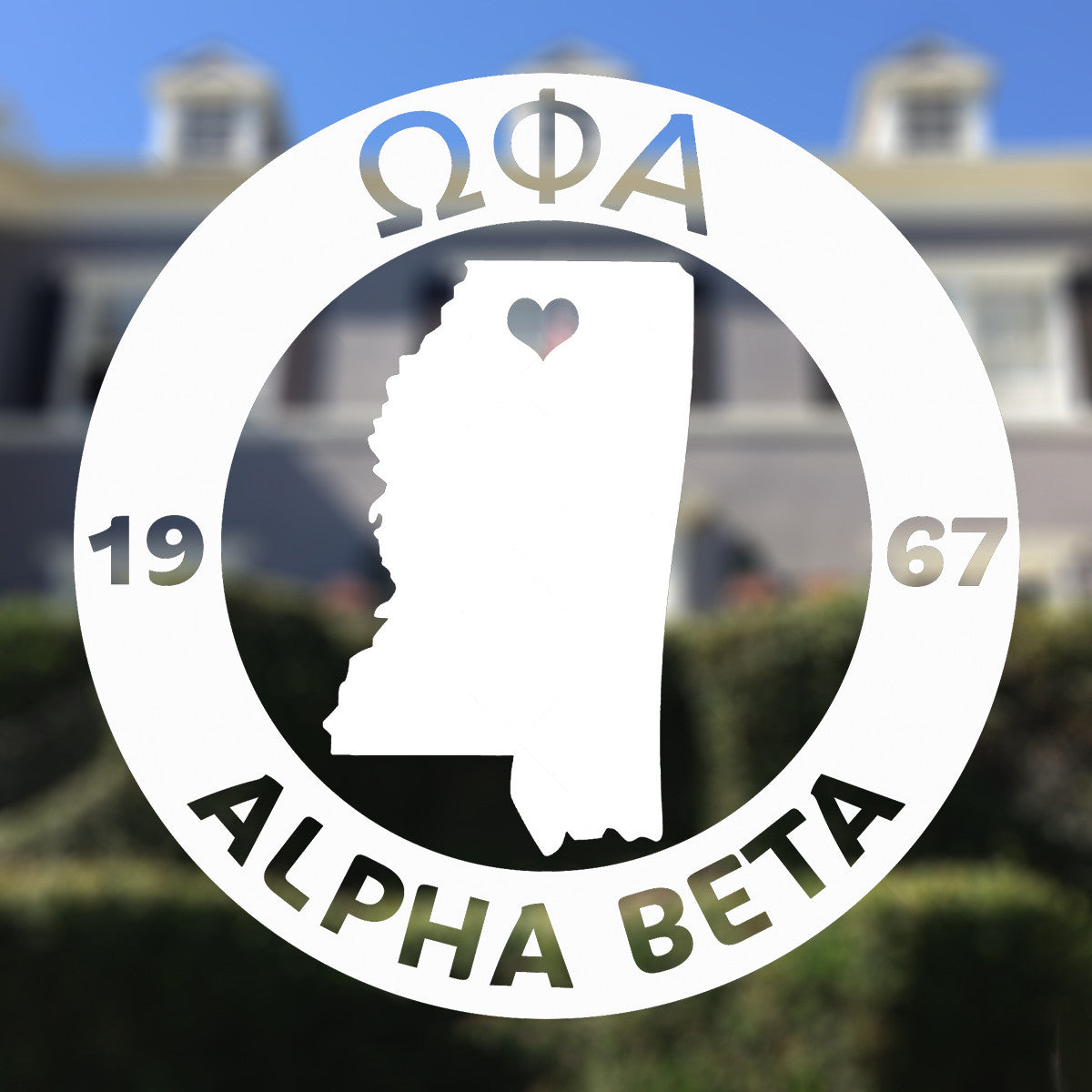 Brit and Bee Sorority State Decal - Omega Phi Alpha