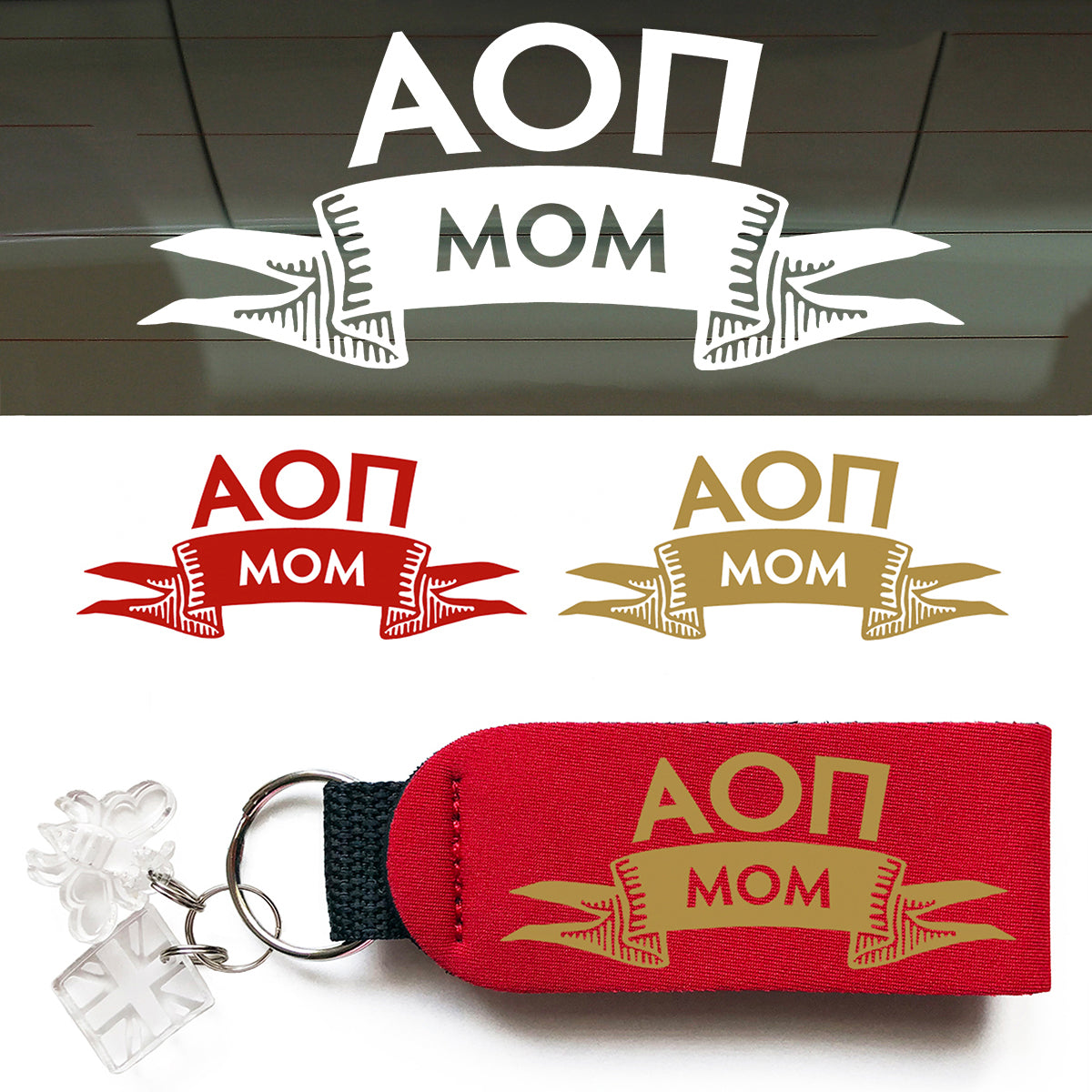 Alpha Omicron Pi Mom Gift Pack | Brit and Bee