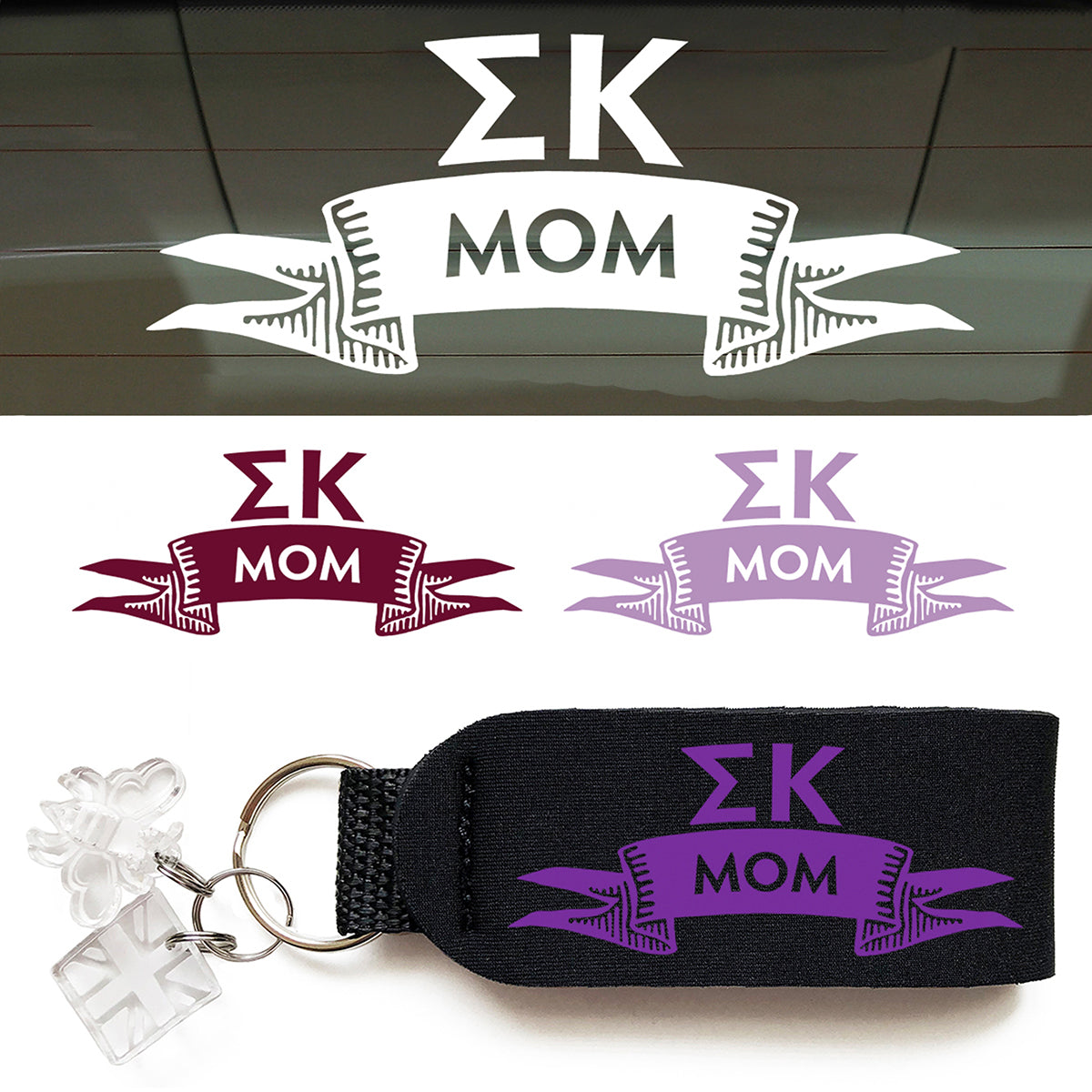 Sigma Kappa Mom Gift Pack | Brit and Bee