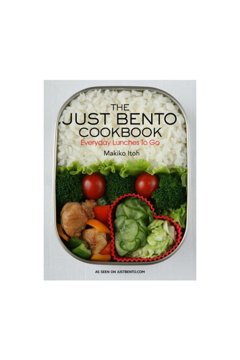 Random House The Just Bento Cookbook by Makiko Itoh