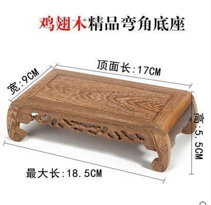 Carved Cutout Rectangular Table Base-ToShay.org