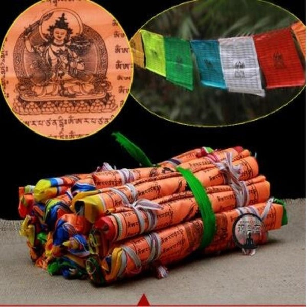 Mantra Scriptures Prayer Flag-ToShay.org