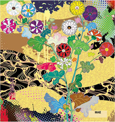 Takashi Murakami Korin Time of Celebration (Golden Korin)