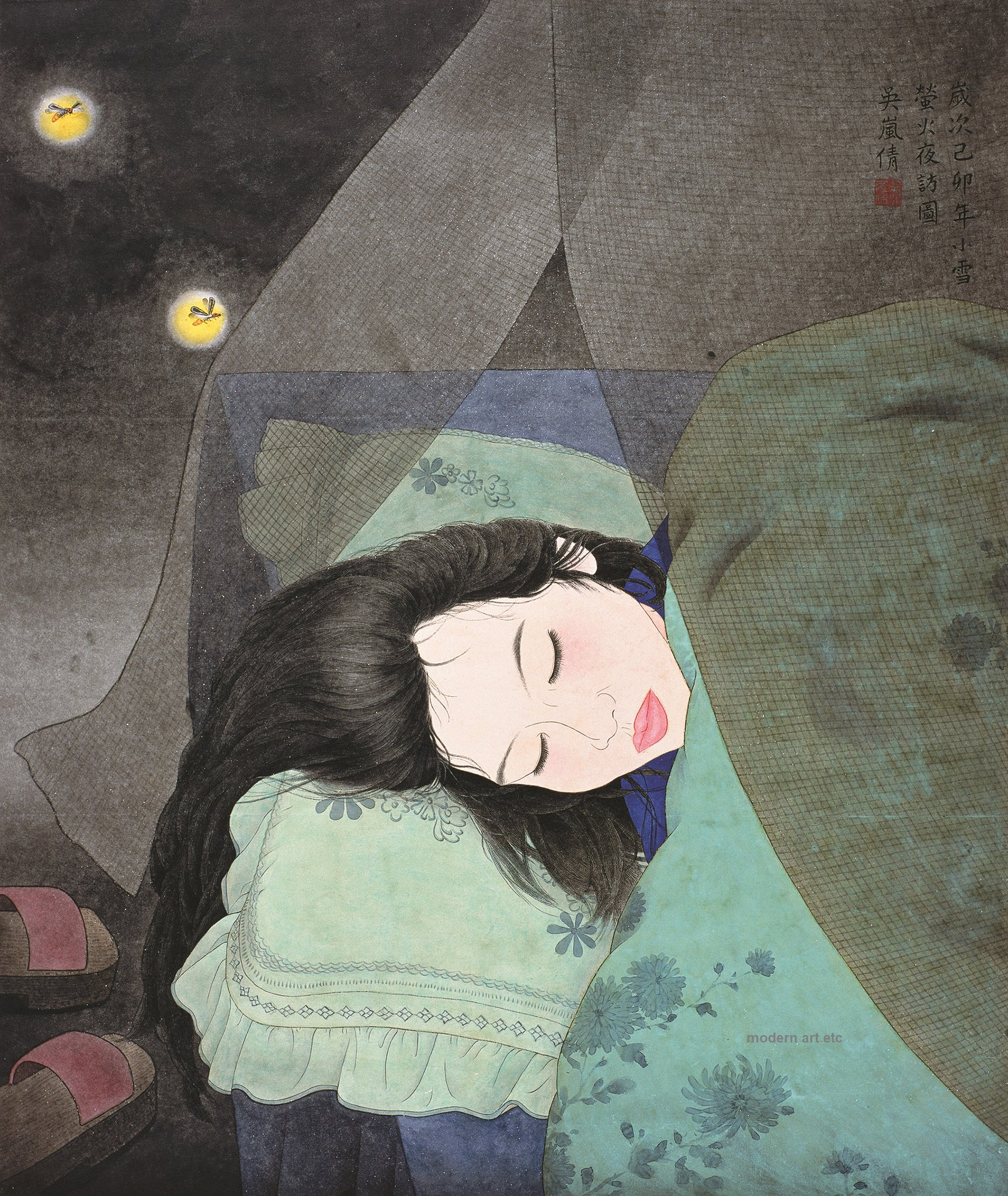 Contemporary Chinese Ink - Firefly Dream (2000)