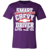 Smart Good Looking Chevy Driver