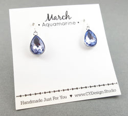 March Birthstone Earrings - Aquamarine Crystal Sterling Silver Teardrop Earrings