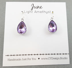June Birthstone Earrings - Light Amethyst Crystal Sterling Silver Teardrop Earrings