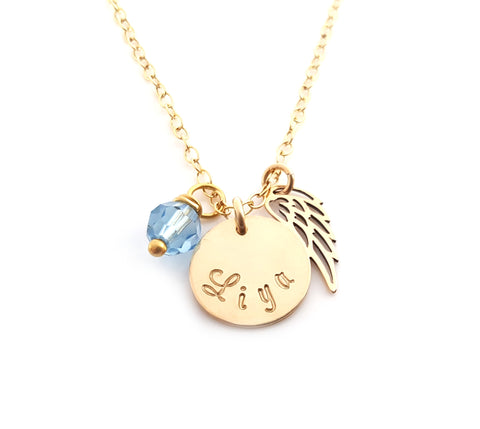 Personalized Name Angel Wing Necklace