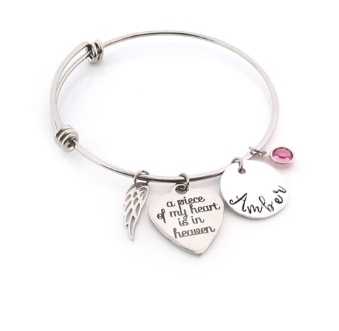 Sympathy Bracelet - A Piece of My Heart is in heaven Personalized Angel Wing Bracelet