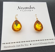 November Birthstone Earrings - Citrine Crystal Gold Filled Teardrop Earrings - Gift for Her