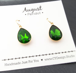 August Birthstone Peridot 14k Gold Filled Earrings