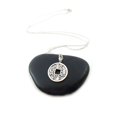 Chinese Coin Charm Necklace - 925 Sterling Silver Jewelry