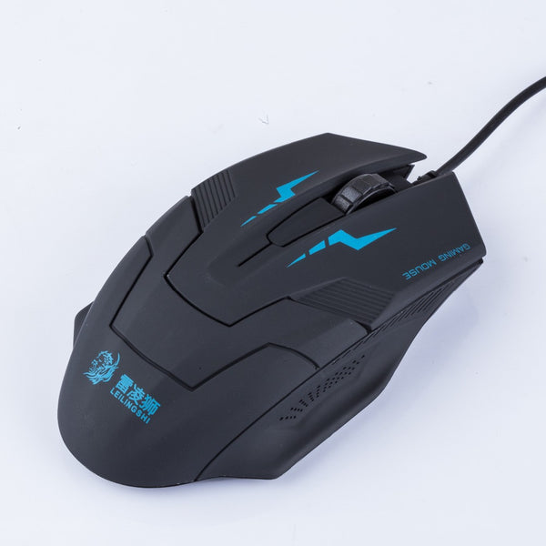 NEW 2.4Ghz Professional Gaming Mouse - BlisstechStore.com