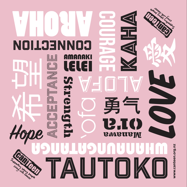 PRESALE ONLY - Whanaungatanga in Pink