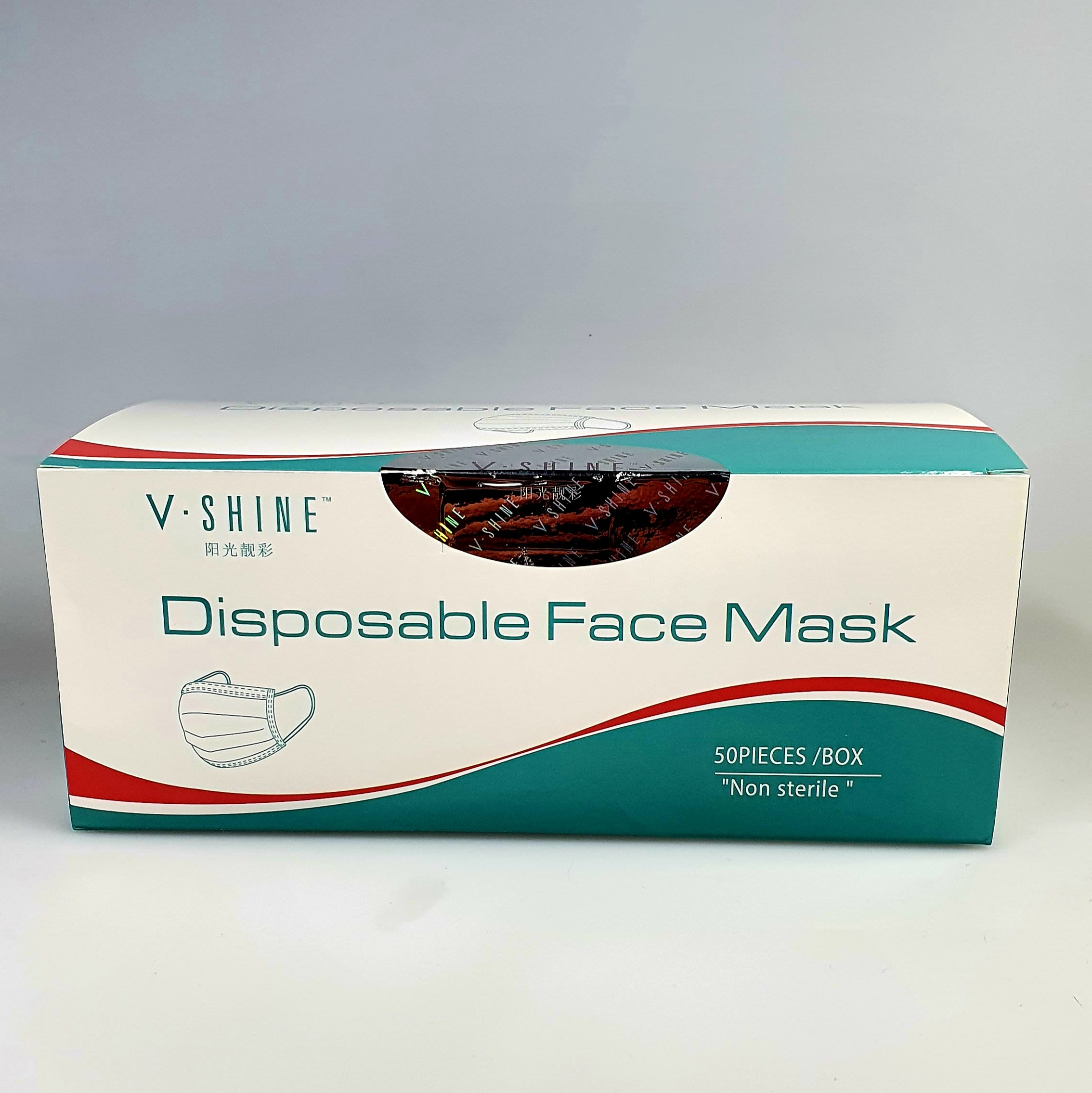 Bargain IIR Disposable Face Mask ~3 layers Blue colour 50 pieces pack