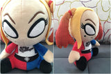 Stuffed Dolls - Super Cute Suicide Squad's Harley Quinn Plush Toy