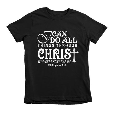 Short sleeve kids t-shirt (I can do ALL things through Christ)