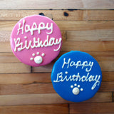 Frosted Happy Birthday Cake Dog Treat