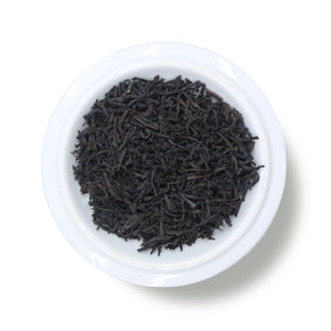 Black Tea Ceylon Morning
