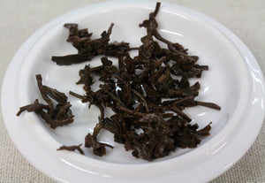 Black Tea Organic Assam-azing