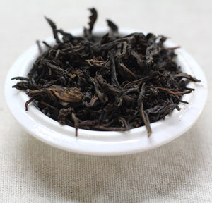 Premium Black Tea Malawi Grand Cru