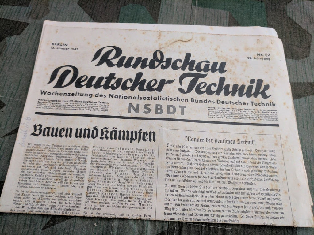 News Technik