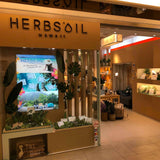 Herbs'Oil Mira Place 1 Store 3