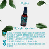 Radiance and Firming Concentrate  | 重塑緊緻精華霜