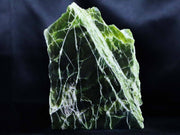XL Noble Serpentine - Natural Healerite Mineral Specimen Washington State Self Standing - Fossil Age Minerals