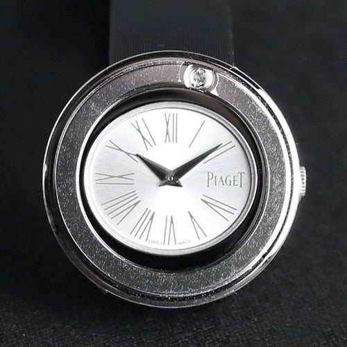 Piaget Possession Watch White Gold 29mm G0A35083