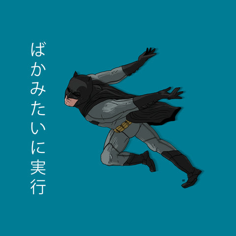 Batman Running like Naruto